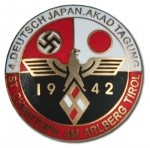 Nazi - Japanese Unity Badge
