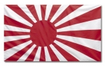 Japanese WWII Battle Flag (Rising Sun)