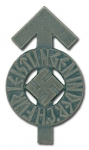 Hitler Youth Proficiency Badge - Reddick Militaria