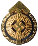 Hitler Youth Golden Leader's Sports Badge - Reddick Militaria
